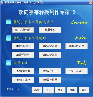 Lyrics & Subtitle Expert - Qingcheng Software